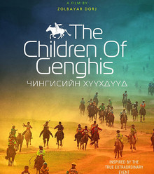 18b3cb the children of genghis 3  x220