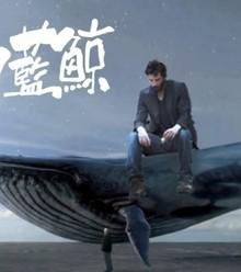 373c27 blue whale hong kong x220