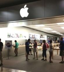 13f905 apple store field trip x220