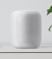 Ba0e2d homepod white shelf x220