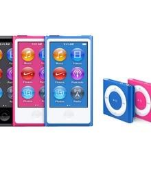663e3d ipod nano shuffle x220