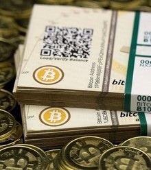 121695 bitcoin bitcoin cash hard fork 2 x220