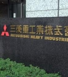 522664 mitsubishi heavy industries x220