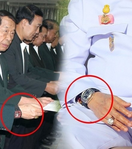 9b1a8f thai minister watches x220