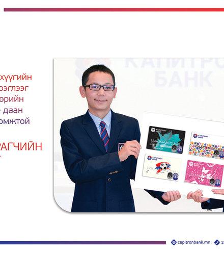 352481 hvvhdiin card banner1 x220