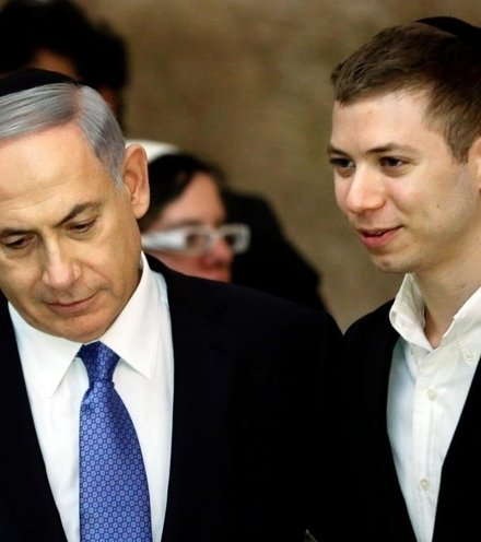 B804ba netanyahu and song x220