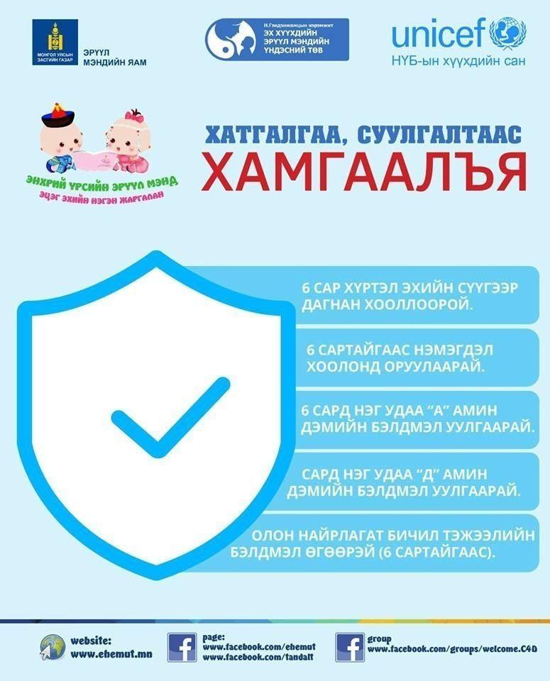 09f40e_45919580_2145662118791338_4811260