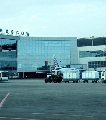 6f630e moscow airport x220