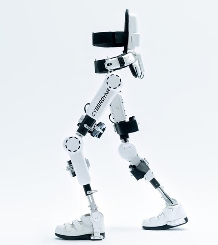 41658f exoskeleton 2 x220