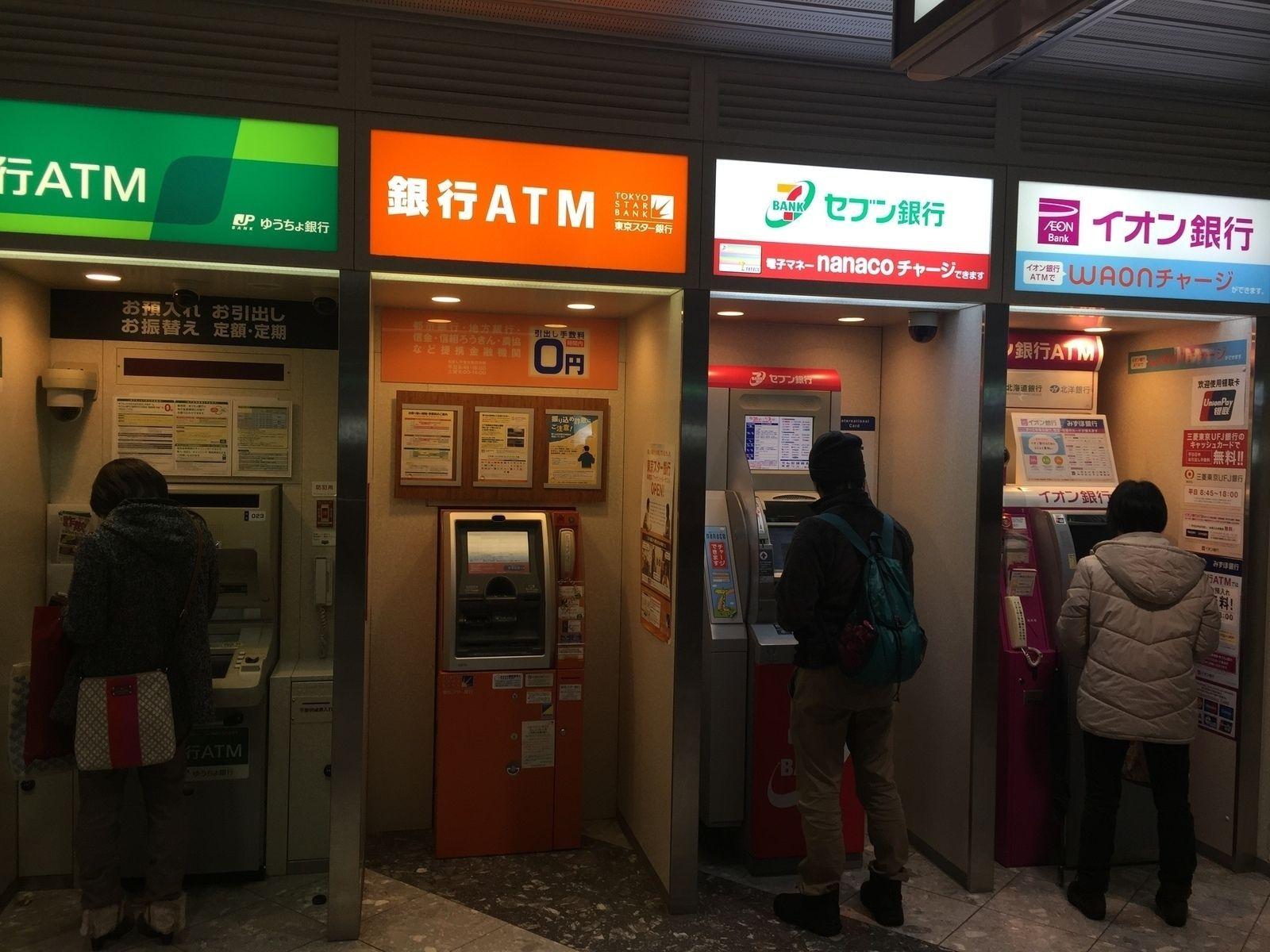 Японд анхны хиймэл оюунтай ATM ажиллаж эхэлнэ