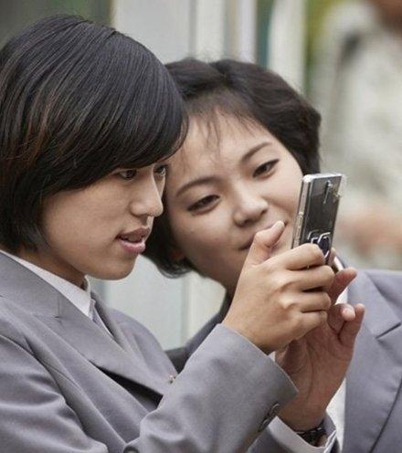 6dd932 north korea mobile phone x220
