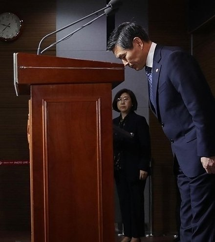 81ee14 s korean defence minister apology x220