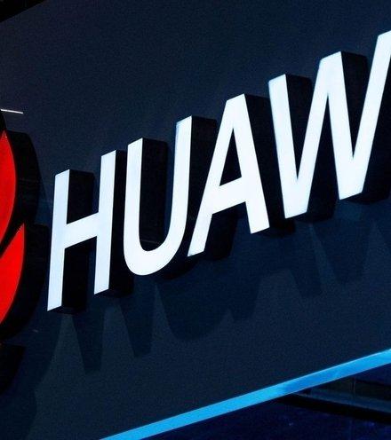 3dafcd huawei logo 2 x220