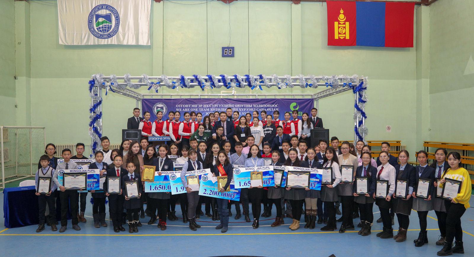Отгонтэнгэр их сургууль Үндэсний хэмжээний илтгэлийн тэмцээнийг амжилттай зохион байгууллаа