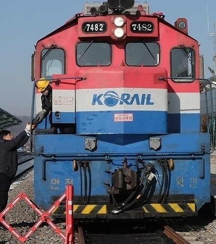 32d6d9 korrail x220