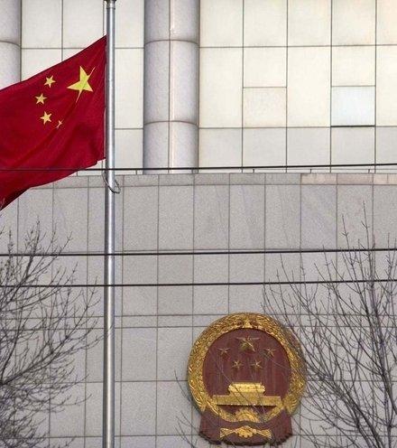 41ea90 china authority x220