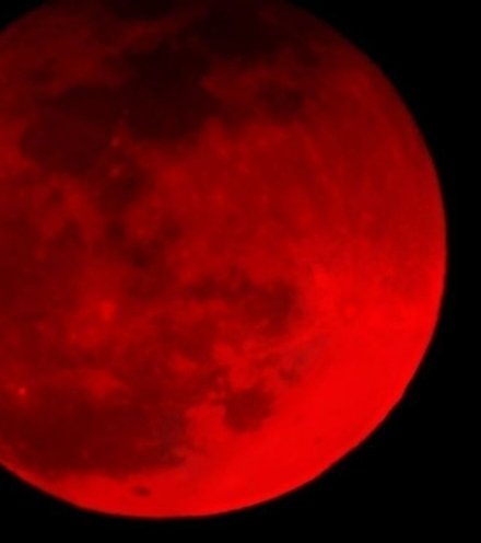 Ea5f03 blood moon x220