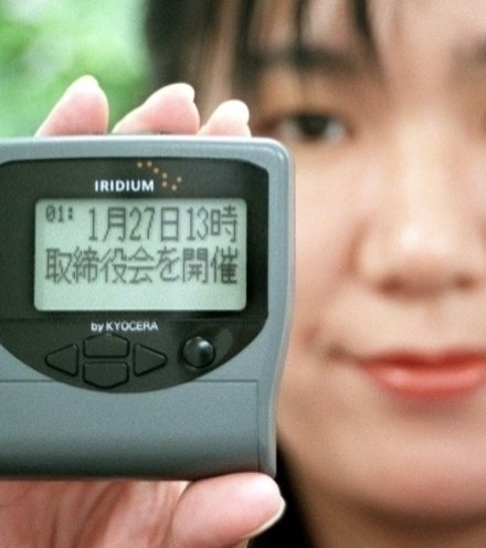 4d30ce japanese pager x220