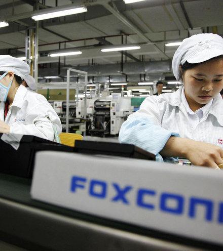 30be09 foxconn manufacturer x220