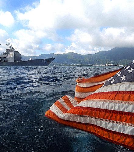 32f63b us navy flag x220