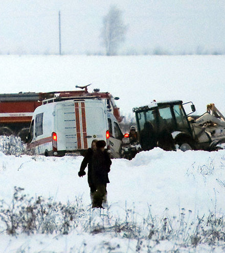 57f9bd russian plane crash moscow x220