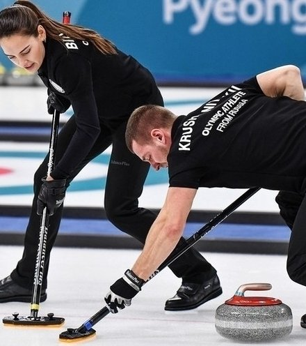 Dd031a russian curling mixed x220
