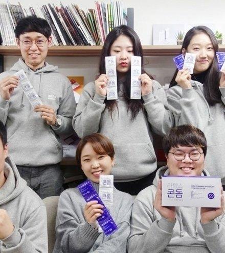 37d637 pyongchang condoms x220