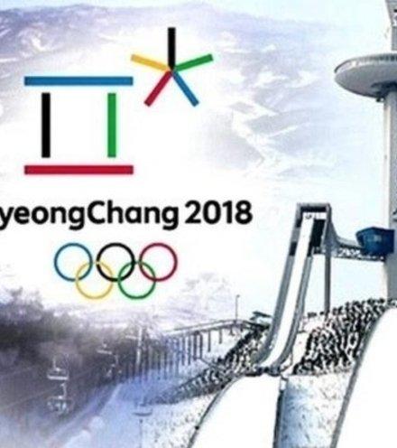 73031a olimpiyskie igryi 2018 755x395 x220