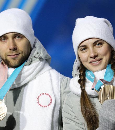 21484d russian curling medal x220