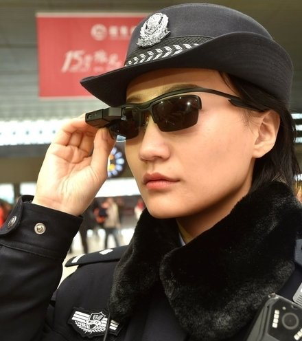 2af1fc china police face recognition x220