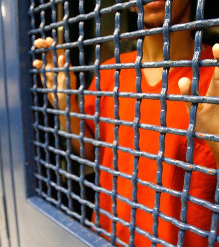 83a65b us prison x220