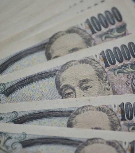 8a77e2 japanese yen x220