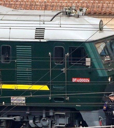 1645d5 kim jong un train x220