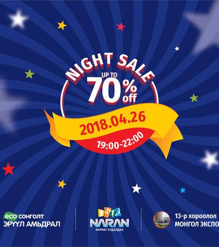 6dfe97 night sale x220