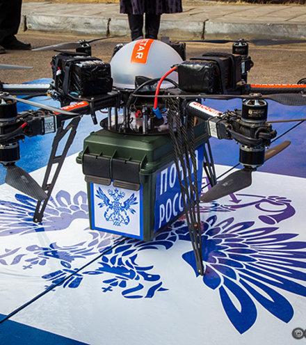 5e22d1 russian post dronw 0 x220