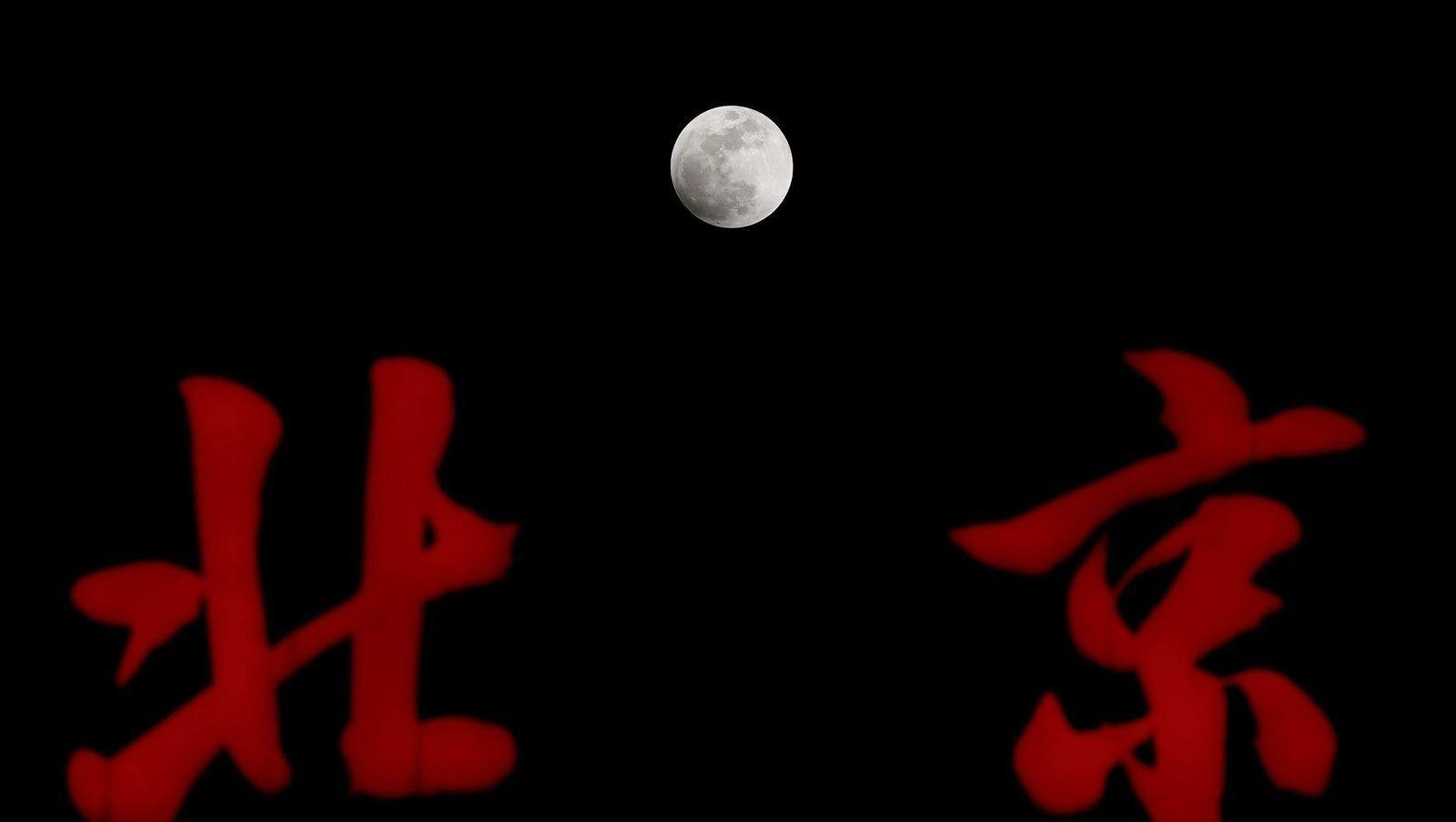 Өнөөдөр Хятадууд сарны сүүдэртэй талд ажиллах дэлхийн анхны хиймэл дагуулыг хөөргөнө