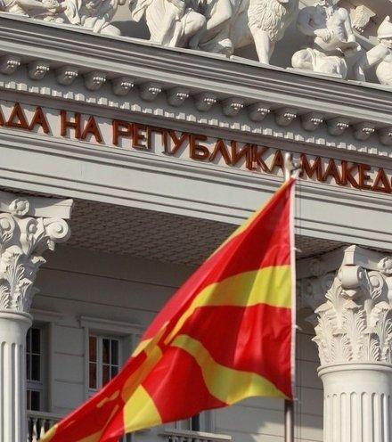 374cf9 macedonia x220