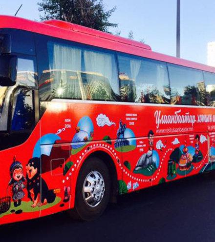 Ed780f ulaanbaatarcitytourbus1 20180613024228 x220