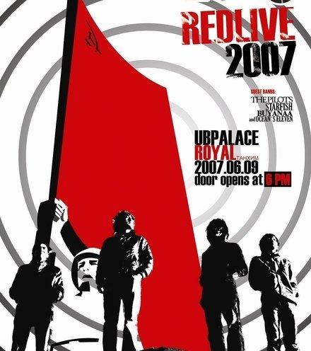 85c93c concert poster x220