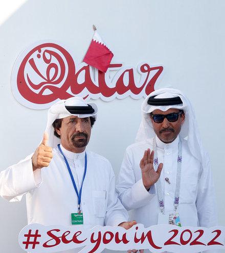25ef21 qatar 2022 x220