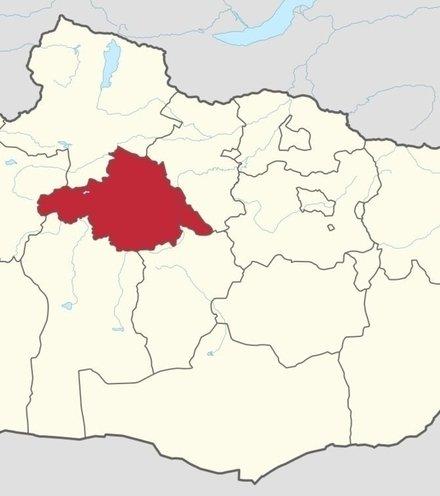 38febd 5eabfe arkhangai in mongolia svg x974 x220
