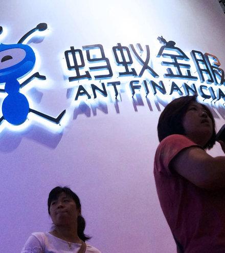 E8672b ant financial x220
