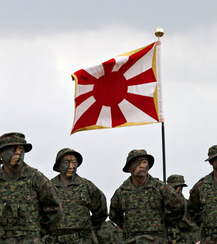 7f346b japanese army x220