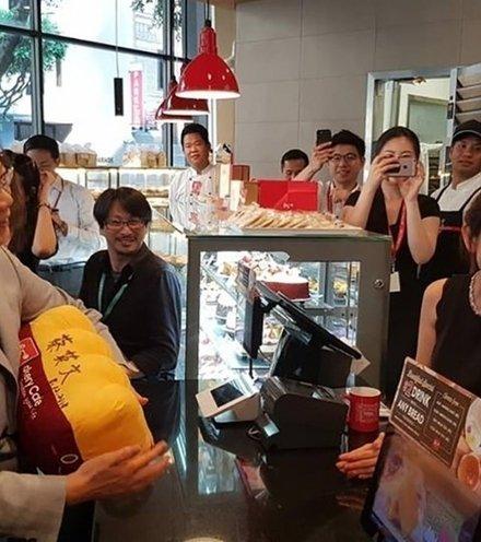 03a611 tsai ing wen cafe gift x220