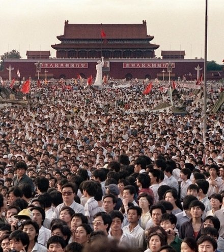 368917 china population x220