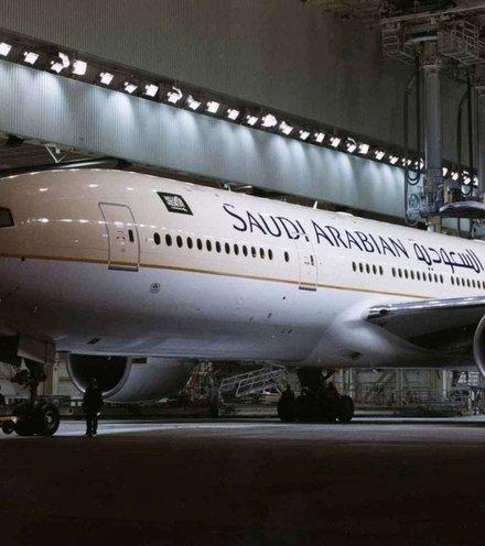 C93222 saudi airline x220