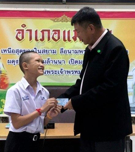 7951b3 stateless thai boys 1 x220