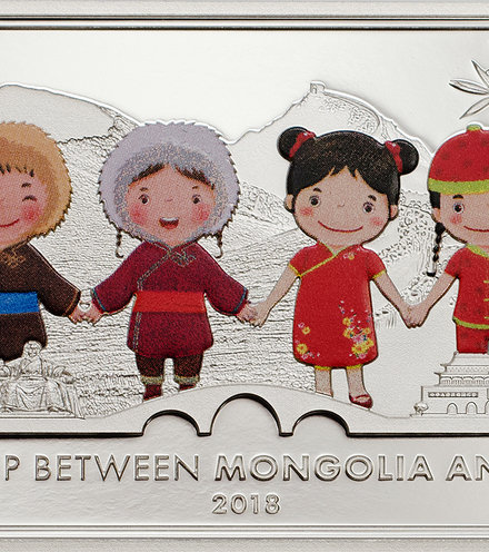 37e5a6 28650 friendship between mongolia china r copy x220