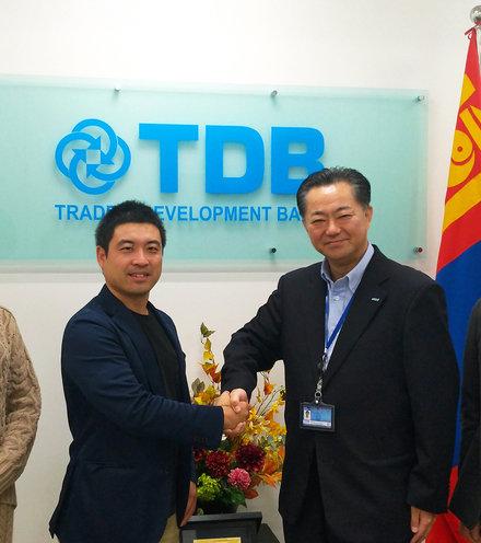 243971 cc tdb handshake 1  x220