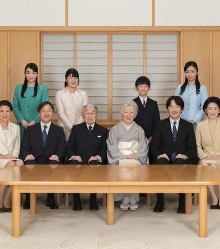 B6ddd7 japanese royal family x220